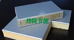 氟碳漆一体板