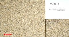 YL-D318