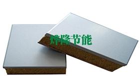 氟碳一体板