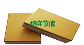 金属氟碳保温一体板