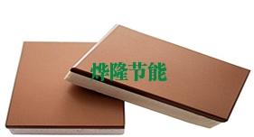 金属氟碳保温装饰一体板